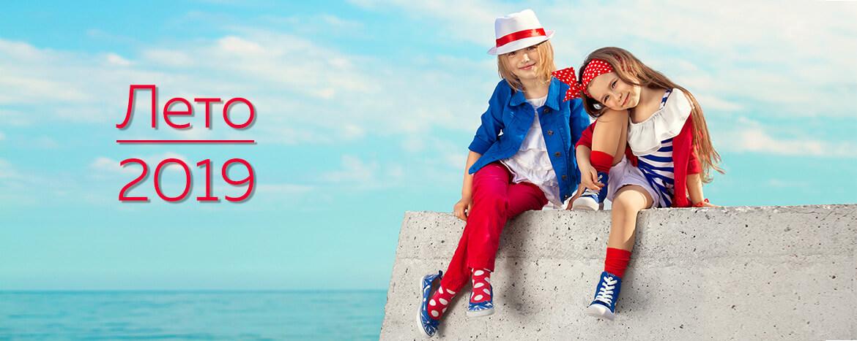 5b67f277b72 Купить детскую одежду оптом от производителя в Украине